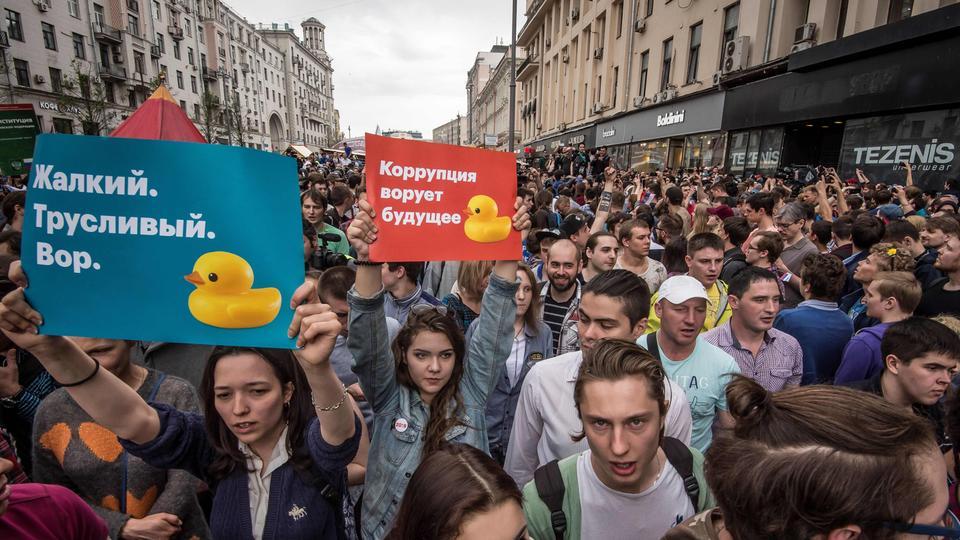 Русская молодежь онлайн фото 671-539