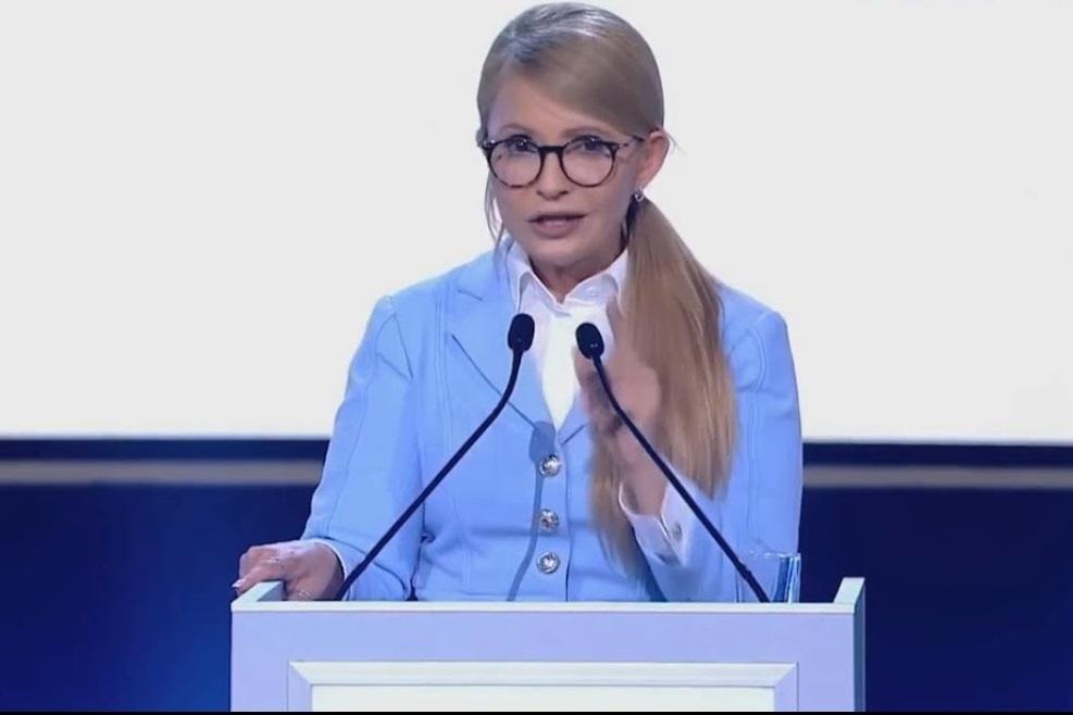 Arte оценило шансы Юлии Тимошенко на президентских выборах-2019