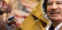 Золотая мечта Каддафи: как Запад похоронил проект единой африканской валюты