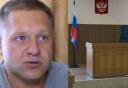 Из активистов в экстремисты: как соцсети рождают дела по 282-й статье УК РФ