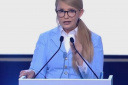 Немцы о шансах Тимошенко: Народ уже не верит популистке и бывшей уголовнице