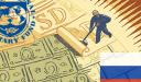«Троянский конь» от финансовой элиты: зачем МВФ подарила России $18 млрд